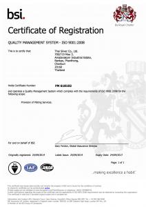 Ecertificate_Thai Silvec_ISO9001